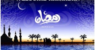 خلفيات شهر رمضان , من افضل الشهور الكريمه