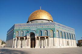 بالصور تبارك الله احسن الخالقين , اجمل صور للمساجد عندنا 11296 9