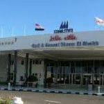 مطار شرم الشيخ , اجمل صور للمطار تحفه