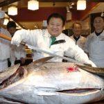 اغلى سمكة في العالم , صور اجمل سمك رائعه