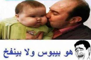 صوره صور تعليقات ضحك , احدث صور مضحكه عشانك
