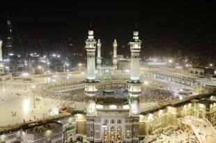 صورة صور دينية روعة , نفحات دينية جميلة
