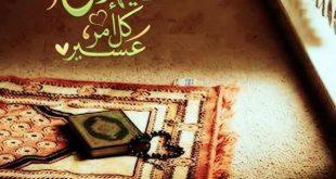 صور اسلاميه روعه , صور كلها امل وتفاؤل
