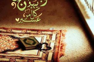 صوره صور اسلاميه روعه , صور كلها امل وتفاؤل