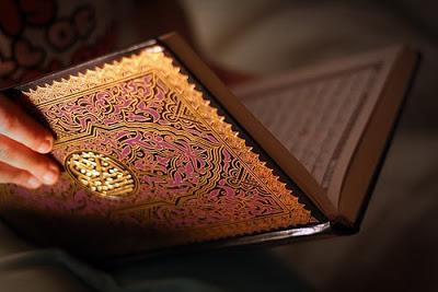بالصور القران الكريم صوره , اللهم اجعله ربيع قلوبنا 11507 5