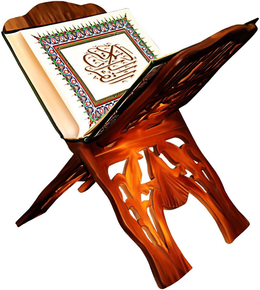 بالصور القران الكريم صوره , اللهم اجعله ربيع قلوبنا 11507