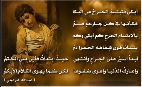 بالصور اجمل الصور المكتوب عليها اشعار , جمال المنظر و سحر الكلمات 12305