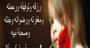 صور احبك في الله , الله محبة