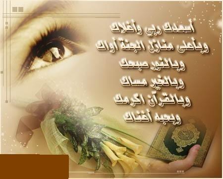 صوره احبك في الله , الله محبة