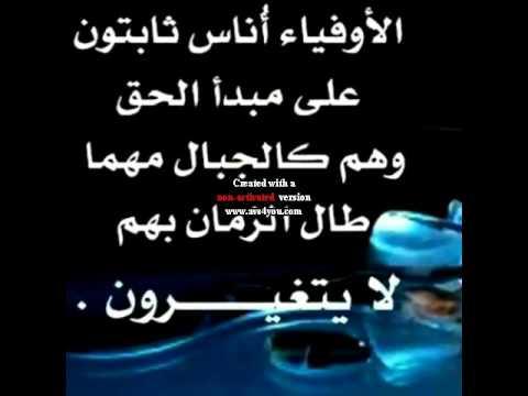 بالصور صور عن صداقه , اجمل علاقة في الدنيا unnamed file 1365
