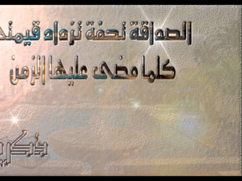 بالصور صور عن صداقه , اجمل علاقة في الدنيا unnamed file 1366