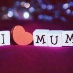 اجمل صور الام , اجمل الصور