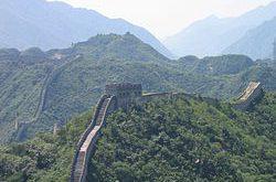 بالصور سور الصين العظيم , مش الفيلم unnamed file 1650 250x165