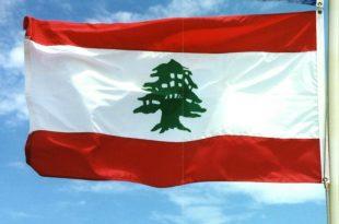 صورة صور عن لبنان , اجمل مناظر من دولة لبنان