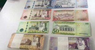 العمله السعوديه الجديده , احدث صور لنقود مملكة العربية السعودية