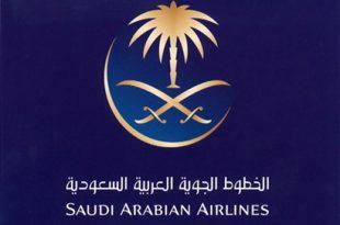 صوره شعار الخطوط السعودية الجديد , طائرات مملكة العربية السعودية