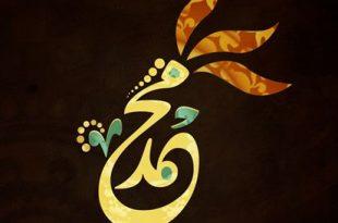 صوره نماذج من الخط العربي , صور الاسم مرسومة