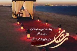 صوره صور واتس رمضان , اجمل حالات واتس اب