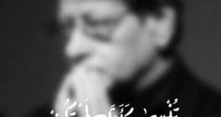 صور تنسى كانك لم تكن , صور للشاعر الاديب محمود درويش