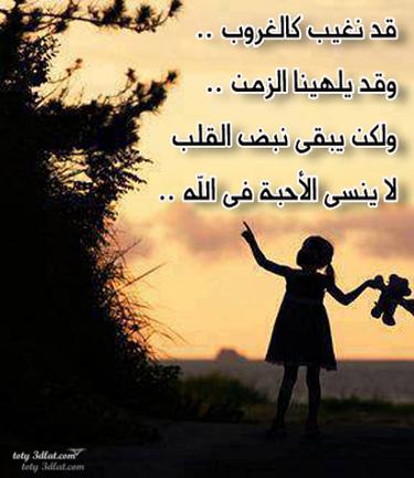 بالصور صور عن صداقه , اجمل علاقة في الدنيا unnamed file 45