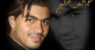 صور خالد سليم , مطرب الشباب المفضل