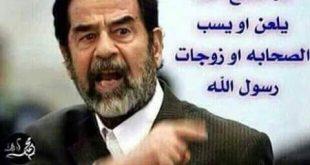 صور لصدام حسين , الرئيس الشجاع الذي ضحى بحياته