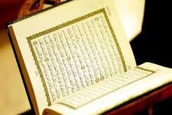صور صور القران الكريم , كتاب الله الكريم
