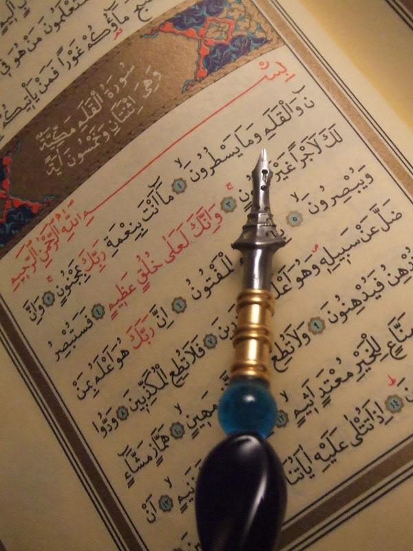 صوره صور القران الكريم , كتاب الله الكريم