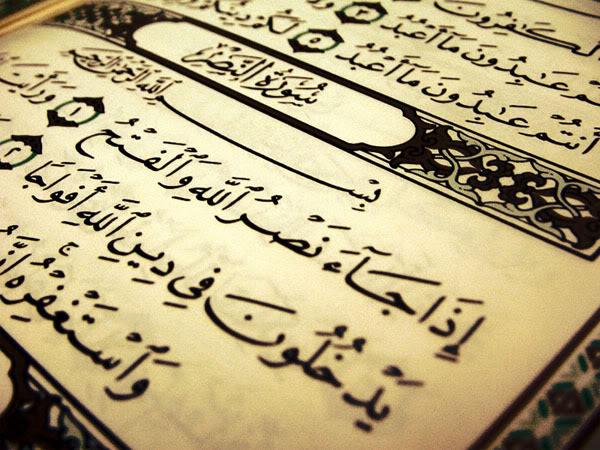 بالصور صور القران الكريم , كتاب الله الكريم unnamed file 541