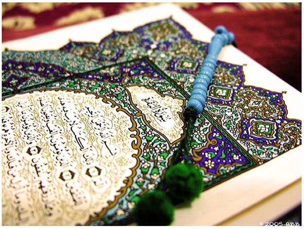 بالصور صور القران الكريم , كتاب الله الكريم unnamed file 542