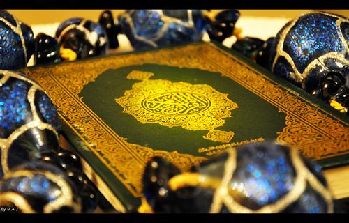 بالصور صور القران الكريم , كتاب الله الكريم unnamed file 543