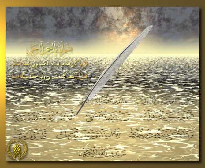 بالصور صور القران الكريم , كتاب الله الكريم unnamed file 546