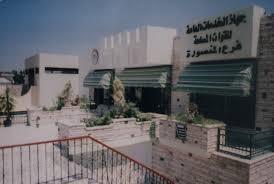 نادي ضباط القوات المسلحة , ترفيه الجيش في مصر