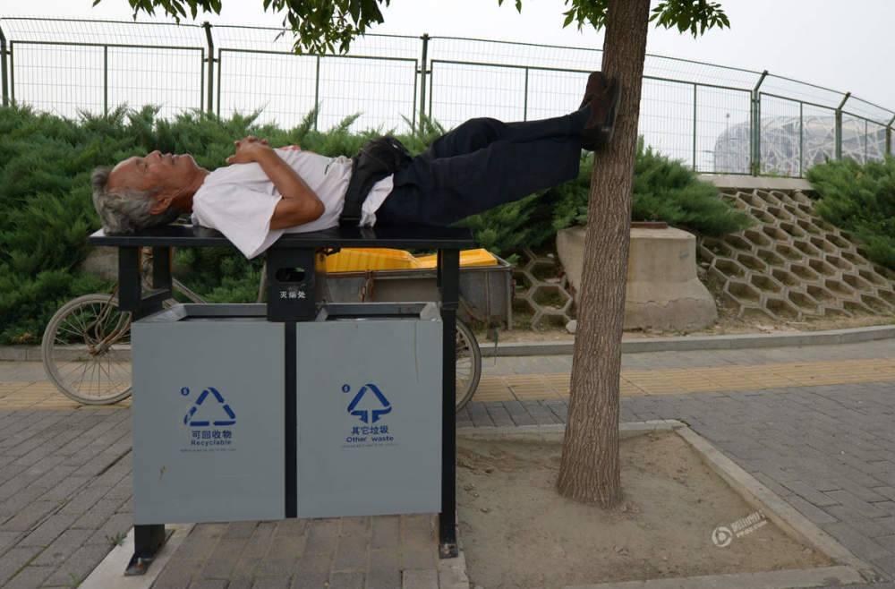 صوره اليوم العالمي للنوم , صحيح النوم سلطان