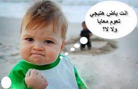 صور صور اطفال تضحك , لقطات مضحكة لطفل صغير