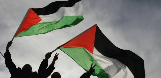 صور علم فلسطين 2021 , ستظل القدس مرفوعة الراس ابيه - صوري