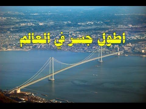 بالصور اكبر جسر في العالم , صور لجسر دانيانغ كونشان الكبير بالصين 10674 4