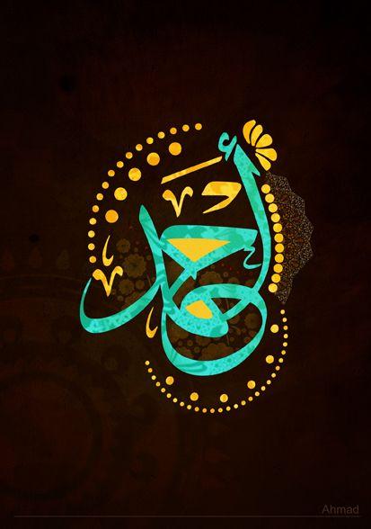 بالصور نماذج من الخط العربي , صور الاسم مرسومة 10714 3