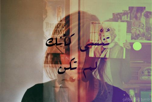 بالصور تنسى كانك لم تكن , صور للشاعر الاديب محمود درويش 10717 3