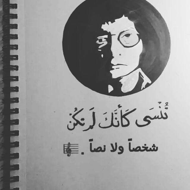 بالصور تنسى كانك لم تكن , صور للشاعر الاديب محمود درويش 10717 4