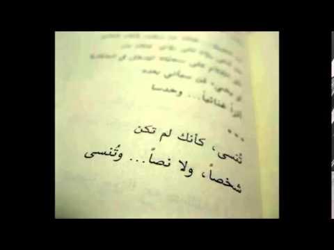 بالصور تنسى كانك لم تكن , صور للشاعر الاديب محمود درويش 10717 5