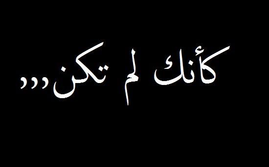 بالصور تنسى كانك لم تكن , صور للشاعر الاديب محمود درويش 10717 6