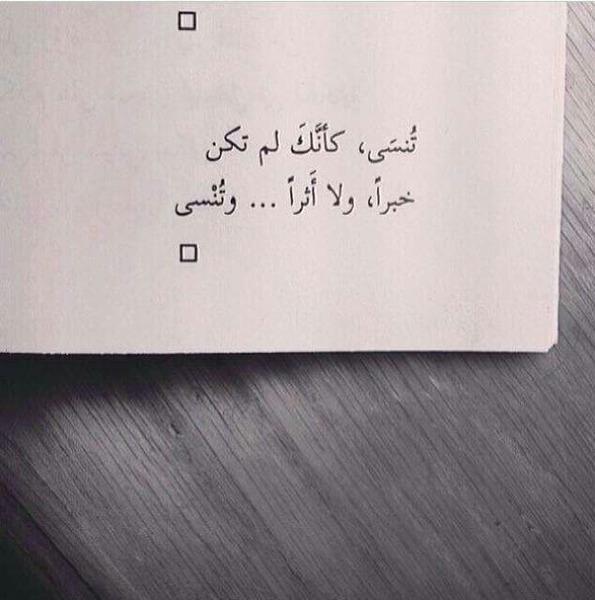 بالصور تنسى كانك لم تكن , صور للشاعر الاديب محمود درويش 10717 9