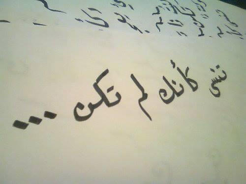 صوره تنسى كانك لم تكن , صور للشاعر الاديب محمود درويش