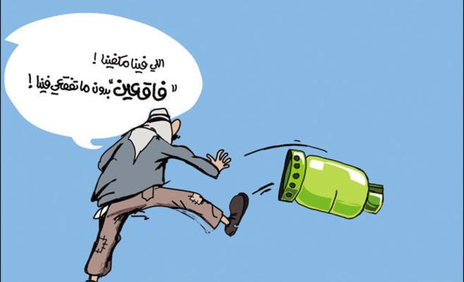 بالصور شر البلية ما يضحك , بين الفقر ضحكة الشعوب 10797 7