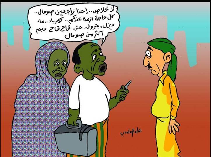 بالصور شر البلية ما يضحك , بين الفقر ضحكة الشعوب 10797 8