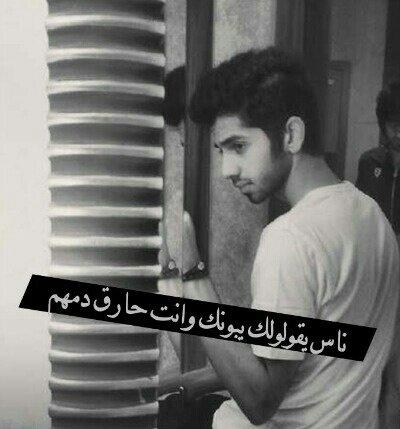 بالصور طحتي من عيني , صور الفنان محمد الشحي 11199 8