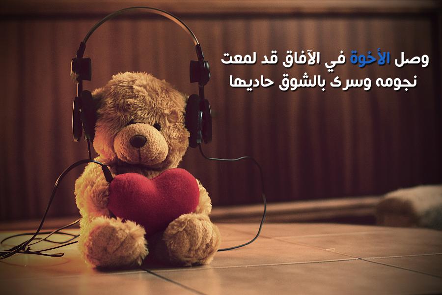 بالصور اجدد الصور الرومانسيه الحزينه , عبارات حب وحزن مصورة 12279 3