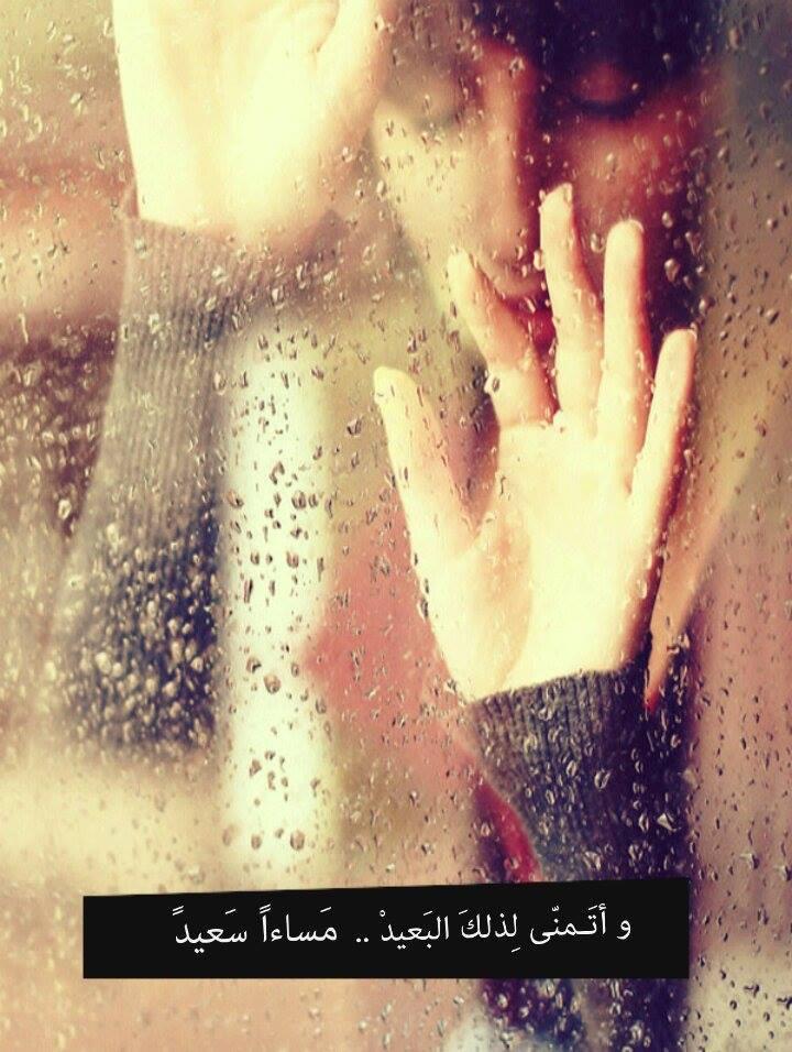 بالصور اجدد الصور الرومانسيه الحزينه , عبارات حب وحزن مصورة 12279