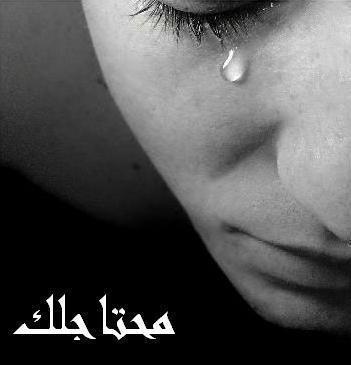 بالصور صور حزينه مكتوب عليها , فقد ووجع وحنين 12284 9